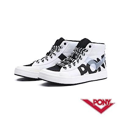 【PONY】Slam Dunk Hi系列-經典復古鞋-女-白