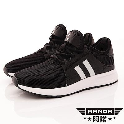 ARNOR-潮流輕量跑鞋-REI2320酷黑(女段)