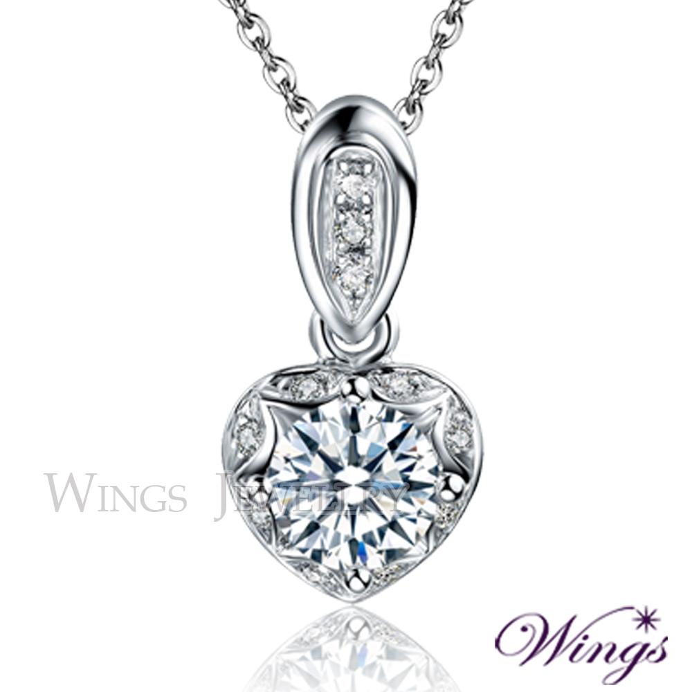 Wings 依戀 925純銀精鍍白K金 八心八箭頂級鋯石1.5克拉項鍊