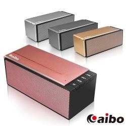 aibo BT-L03 高質感多功能 鋁合金無線藍牙喇叭(隨身碟/TF卡/FM)