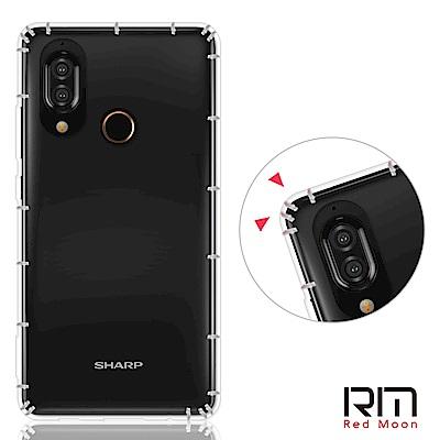 RedMoon SHARP AQUOS S3 6吋 防摔透明TPU手機軟殼
