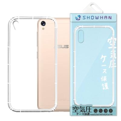 【SHOWHAN】 ASUS ZenFone Live (ZB501KL) 空壓...