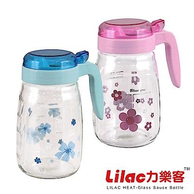 Lilac力樂客 繽紛環保健康安全玻璃油壺650ml-兩件組