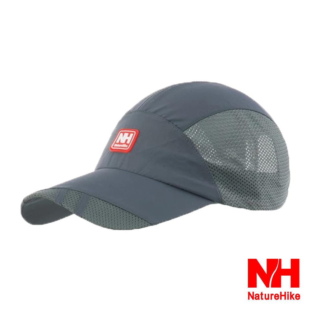 NH 輕量防曬棒球帽 深灰色