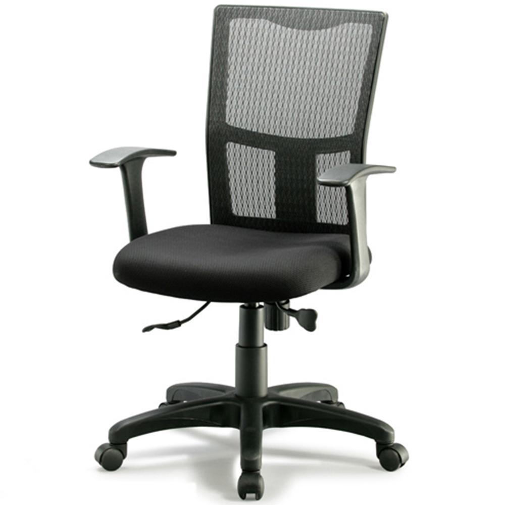 aaronation 藍鑽級透氣舒適高背主管椅(i-RS136TGA)