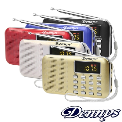 Dennys USB/SD/MP3/AM/FM超薄插卡收音機喇叭(MS-K218)