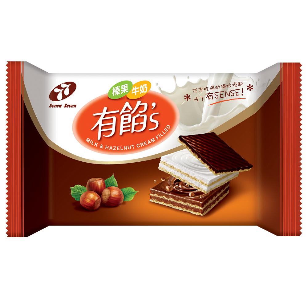 77 有餡s雙餡威化-榛果牛奶(14入)
