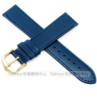 海奕施 HIRSCH Umbria M 簡約細緻柔軟小牛皮錶帶 防水可清洗-藍