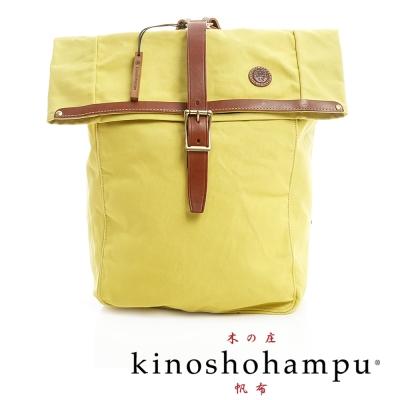kinoshohampu單車旅行系列 輕休閒帆布後背包 黃