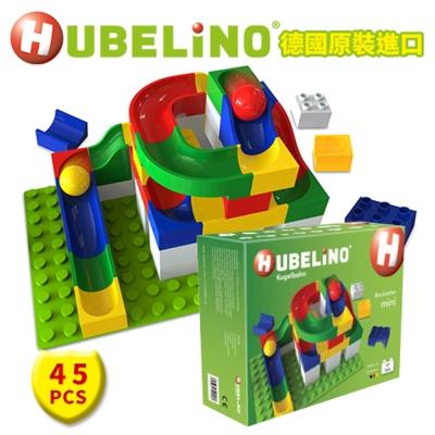 德國HUBELiNO-軌道式積木套件組合-45PC