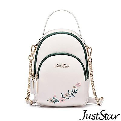 Just Star 唯美花卉刺繡兩用雙層包 象牙白