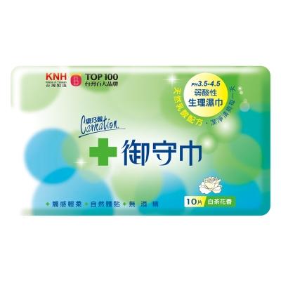 康乃馨 御守巾(生理濕巾) 10片x2包/組 - 白茶花香