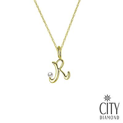 City Diamond引雅 R字母純銀AKOYA珍珠2.5mm黃K項鍊