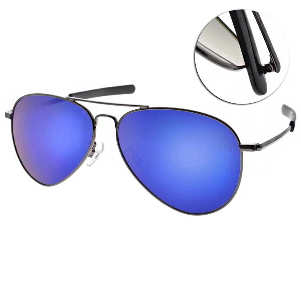 Levi's偏光太陽眼鏡 經典飛官/槍銀-藍水銀#LS91089 GUN-B