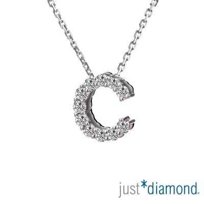 Just Diamond Love Words系列18K金鑽石墜子-C