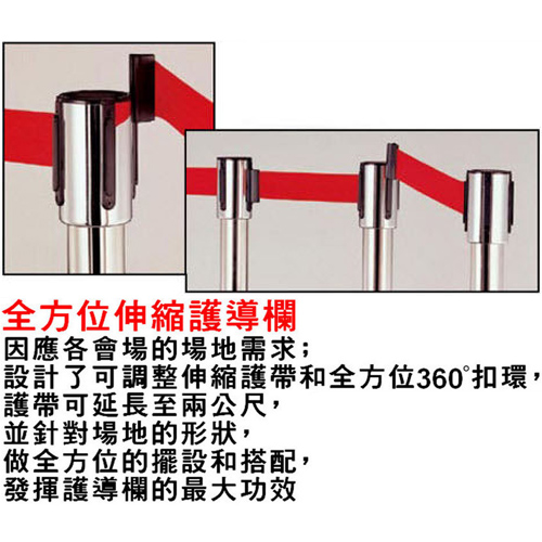 【NICK】全方位不鏽鋼伸縮圍欄_兩公尺伸縮帶