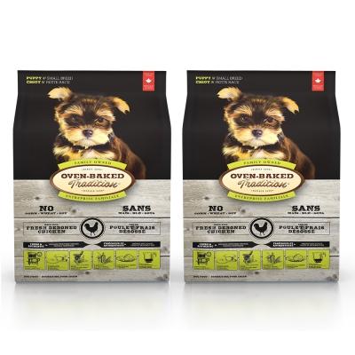 Oven-Baked烘焙客 幼犬 雞肉+鮭魚配方 低溫烘焙 非吃不可 1公斤 X 2包