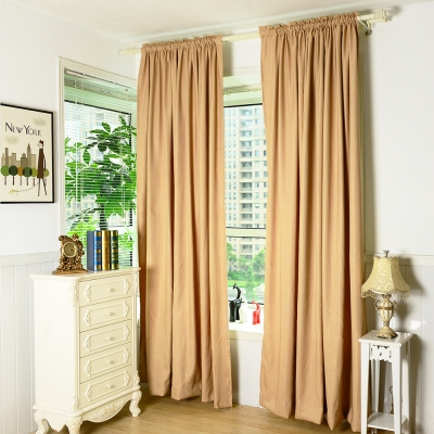 伊美居 - 夏威夷遮光落地窗簾 130x230cm(2件)