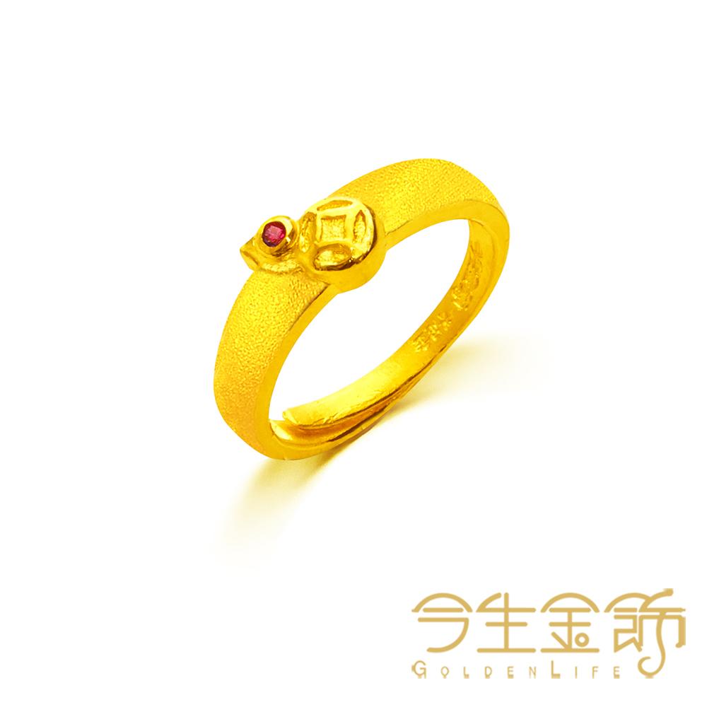 今生金飾 福祿鴻財尾戒 時尚黃金戒指
