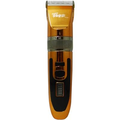 羅蜜歐充插兩用陶瓷刀頭人用剪髮器 TCA-2550