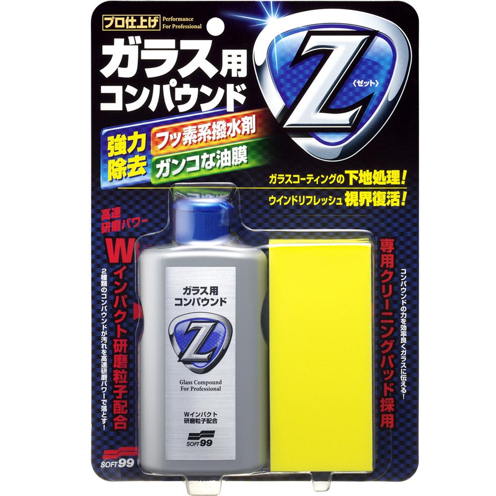 日本SOFT 99 玻璃清潔劑Z-快