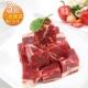 【幸福小胖】紐西蘭PS級嫩肩骰子牛肉  3包 (300g/包) product thumbnail 1