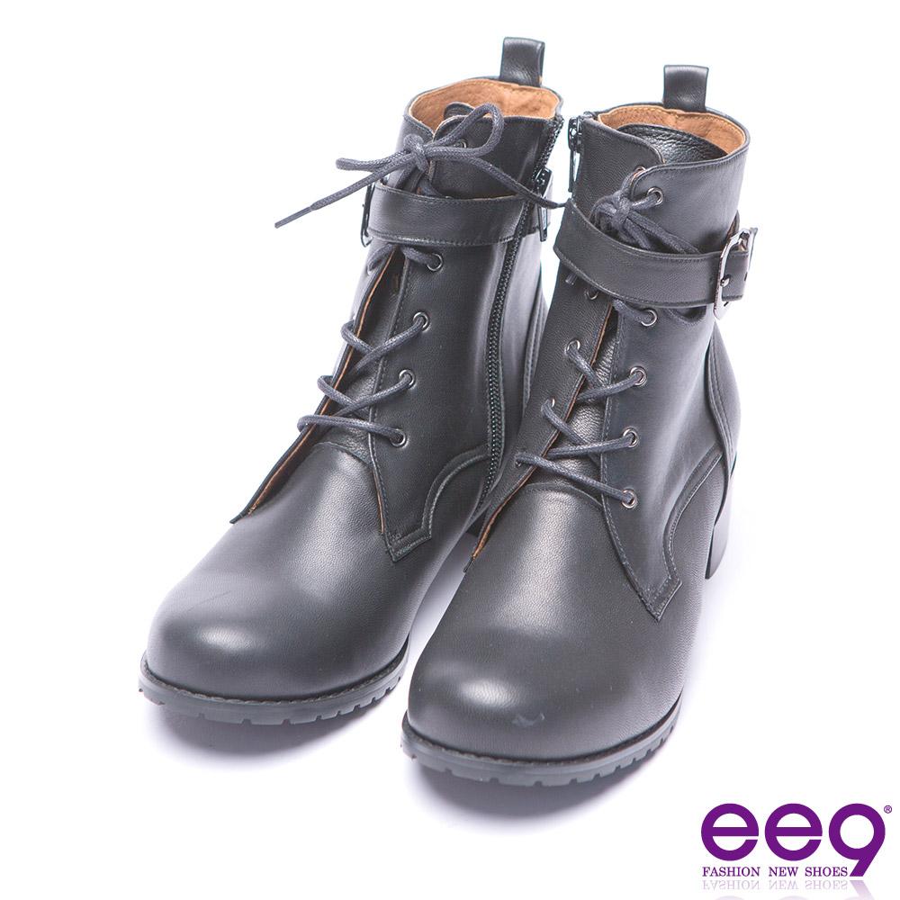 ee9 率性風采繫帶百搭素面粗跟短靴-黑色