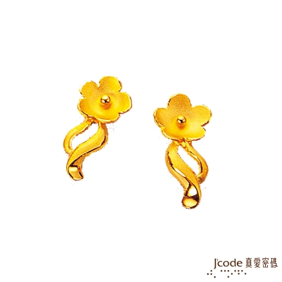 J'code真愛密碼 新娘物語純金耳環 約0.59錢