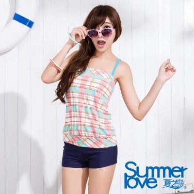 SUMMERLOVE 夏之戀 活潑格紋長版二件式泳衣
