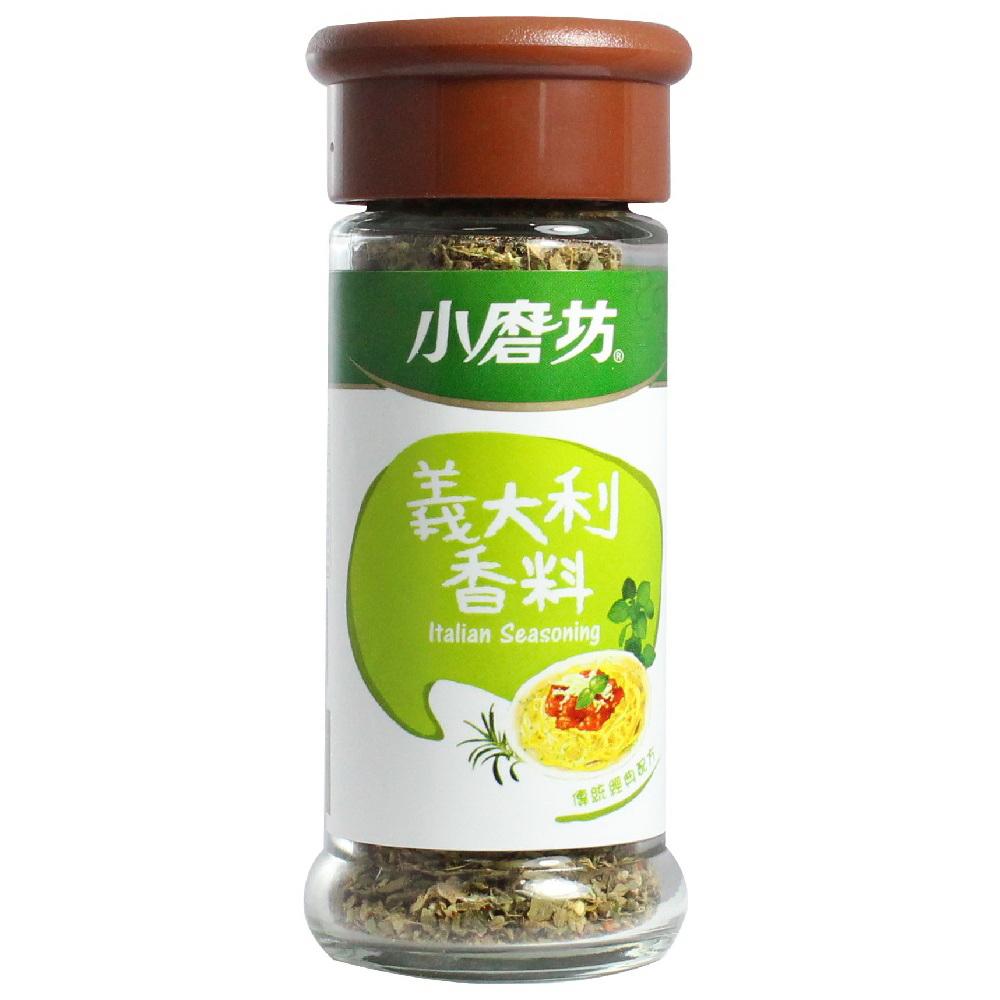 小磨坊 義大利香料(10g)