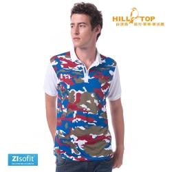【hilltop山頂鳥】男款ZIsofit吸濕排汗POLO衫S14ME9深水藍迷彩