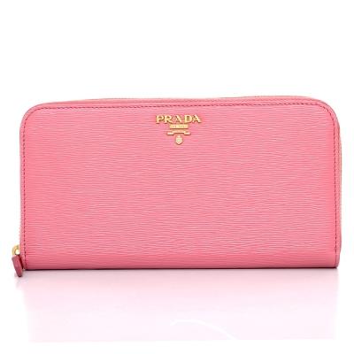 PRADA-金色logo水波紋皮革拉鍊長夾-粉紅