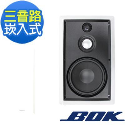 BOK 防磁崁入式主聲道喇叭(IW128W)