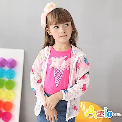 Azio Kids 童裝-外套 冰棒印花拉鍊薄款長袖連帽外套(白)
