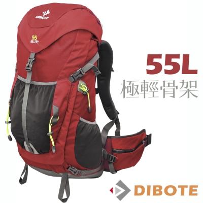 迪伯特DIBOTE 極輕。人體工學55L登山背包/登山包(紅) -快速到貨