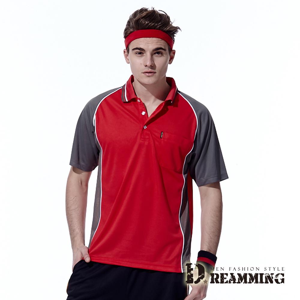 Dreamming 透氣滾邊涼爽吸濕排汗短袖POLO衫-紅色