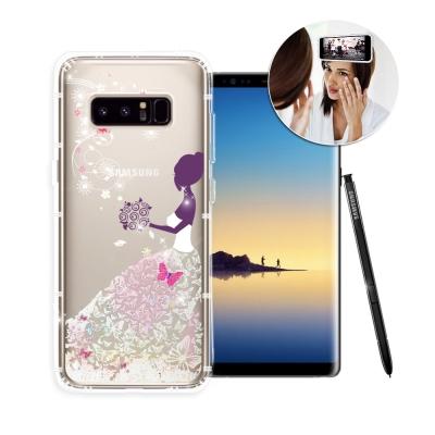 EVO反重力 Samsung Galaxy Note8 亮粉空壓手機殼(蝴蝶禮服...