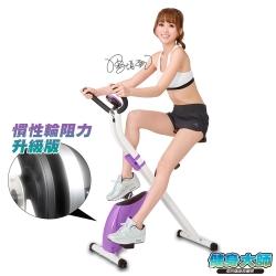 健身大師-全方位超肌力運動健身車