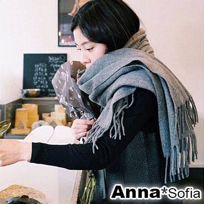 AnnaSofia 潮人純色 仿羊絨大披肩圍巾(深灰系)