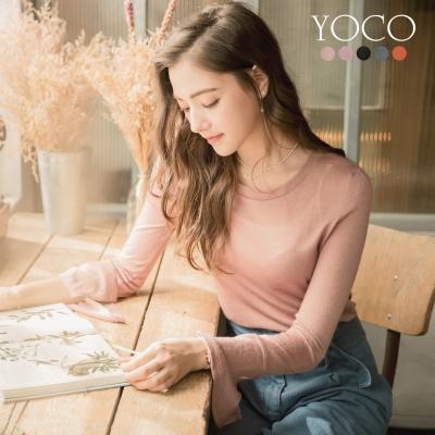 東京著衣-yoco 百搭質感多色喇叭袖針織上衣-S.M.L(共五色)