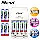 iNeno-LED四插槽充電器-3號-4號鎳氫充電