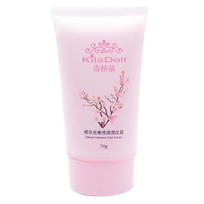 KilaDoll-櫻花密集修護潤足霜-70ml