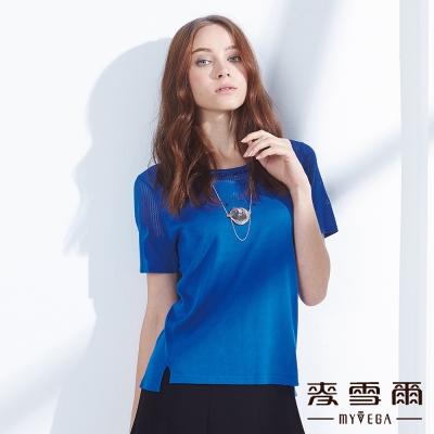 麥雪爾 針織鏤空鑽飾側開上衣-藍