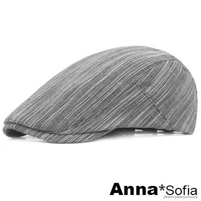 AnnaSofia 交錯柳絮紋 鴨舌帽小偷帽(深灰系)