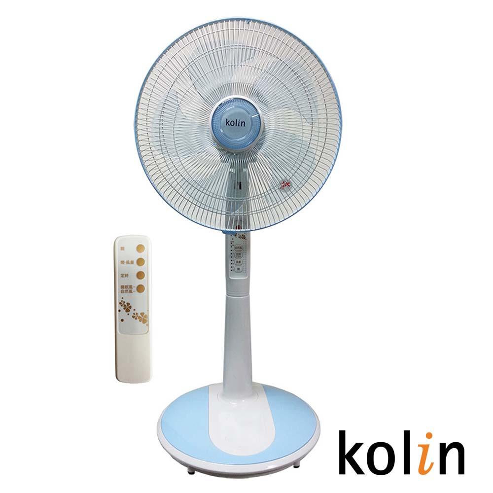 歌林kolin-16吋節能微電腦遙控立扇KF-SH16M1