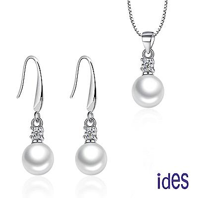 ides愛蒂思 簡約淡水貝珠項鍊耳環套組/白色8mm