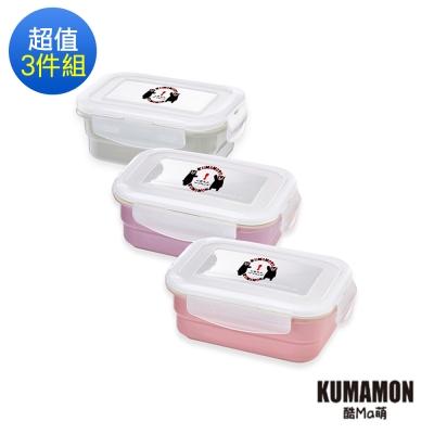 酷ma萌 kumamon 熊本熊 鑄瓷可微波烤箱保鮮盒-超值方型3入組