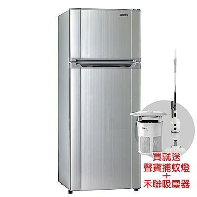 聲寶455L脫臭雙門冰箱SR-M46G(S2)(含運送+基本安裝)