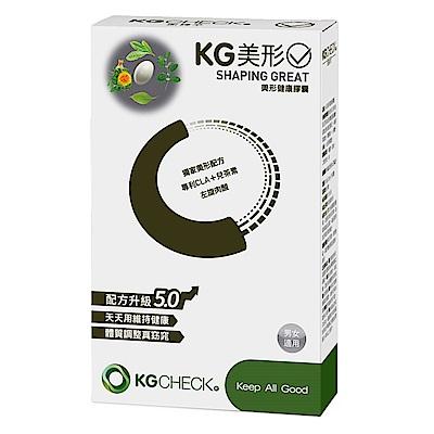KGCHECK凱綺萃 美形膠囊 2入組 (150粒 x 2盒)