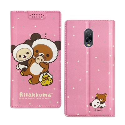 拉拉熊 Samsung J7+/J7 Plus 金沙彩繪磁力皮套(熊貓粉)